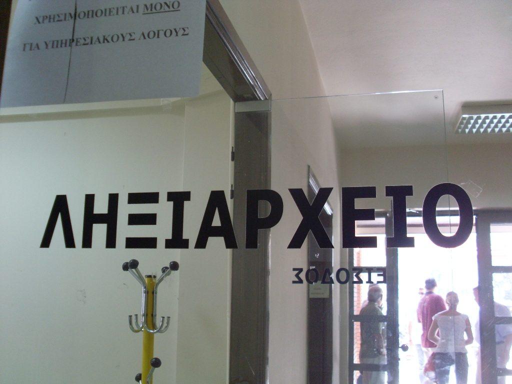 lhxiarxeio (2)