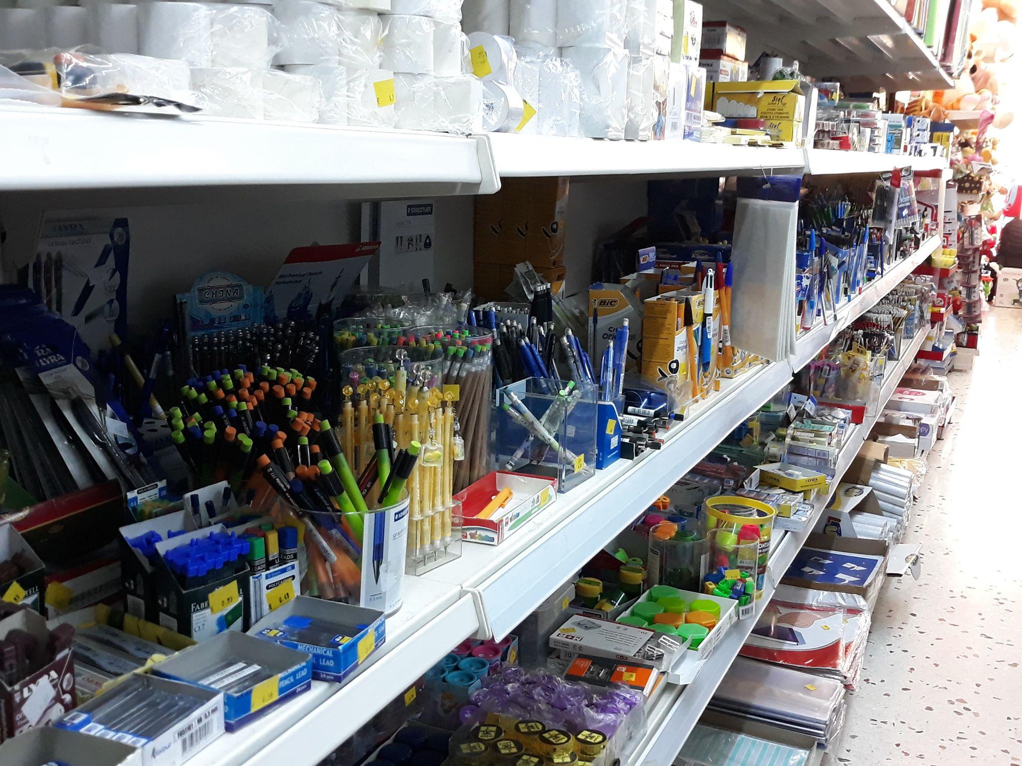 Στα Junior Toys μπορείτε να βρείτε τα πάντα για τους μαθητές από τα νήπια  μέχρι το Λύκειο. Επιλέξτε τις κατάλληλες τσάντες για νήπια με διάσημους  ήρωες e59f3cb3ad2